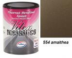 Vitex Metallico 554 Amalthea 0,7 L